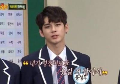 kim-young-chul,wanna-one,ong-seong-wu