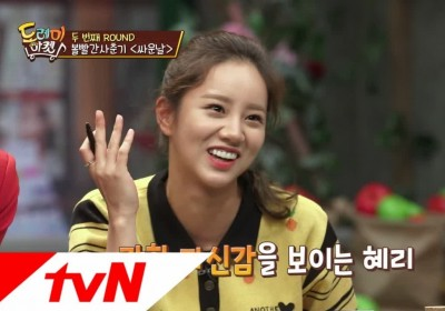 Girls-Day,Hyeri,Hanhae,SHINee,Key,shin-dong-yup,park-na-rae