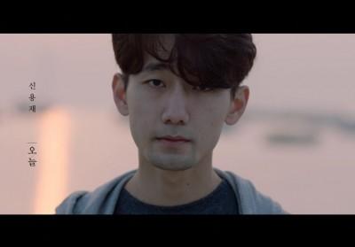 4men,shin-yong-jae