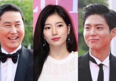 Suzy,shin-dong-yup,park-bo-gum