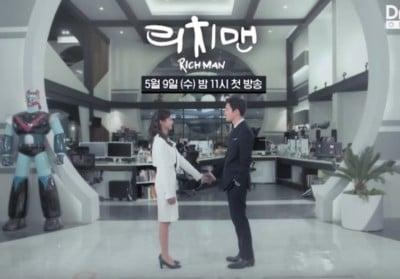 Suho,ha-yeon-soo
