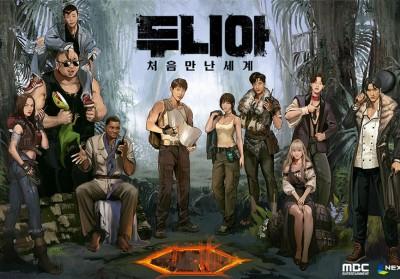 TVXQ,Yunho,dindin,cosmic-girls,luda,jung-hye-sung,jbj,kwon-hyun-bin