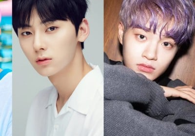 Minhyun,wanna-one,yoon-ji-sung,lee-dae-hwi,hwang-min-hyun