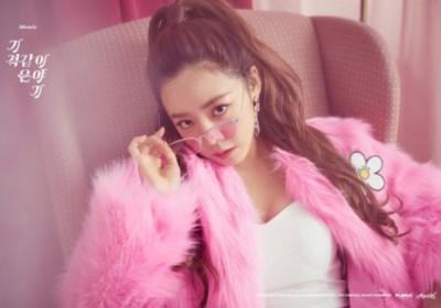 A-Pink,Namjoo