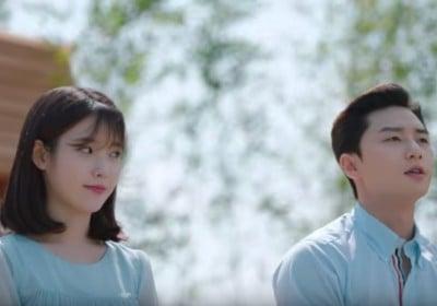 IU,park-seo-joon