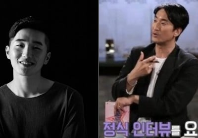 shin-hyun-joon