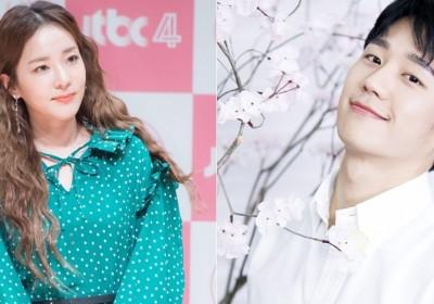 Dara,jung-hae-in