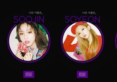 soojin,soyeon,jeon-so-yeon,gi-dle,soojin,shuhua,soyeon