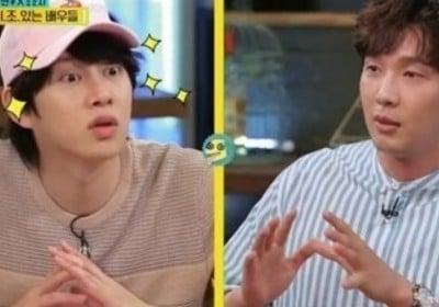 Heechul,ji-hyun-woo