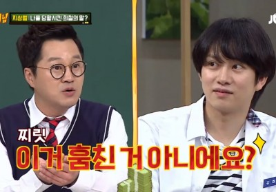 Super-Junior,Heechul,Kang-Ho-Dong,jo-bo-ah