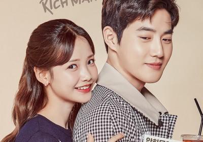 EXO,Suho,ha-yeon-soo