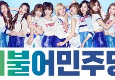 HOT,Sechskies,hong-jin-young,park-hyun-bin,ladies-code,yb,twice