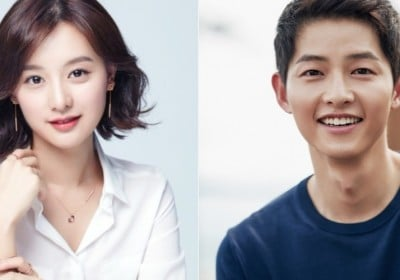 song-joong-ki,kim-ji-won