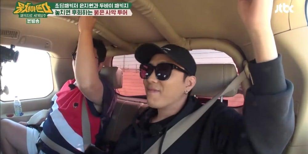 Sechskies,Eun-Ji-Won