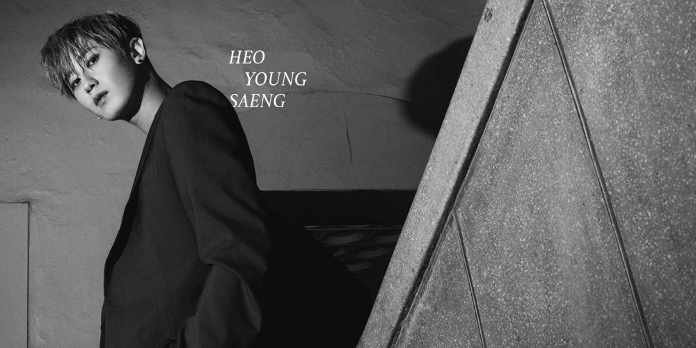 SS501, Heo Young Saeng