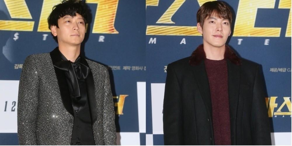 Kim Woo Bin, Kang Dong Won