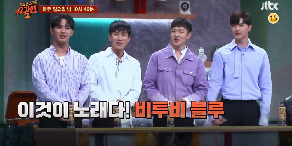 BTOB,Eunkwang,Hyunsik,Sungjae,Changsub