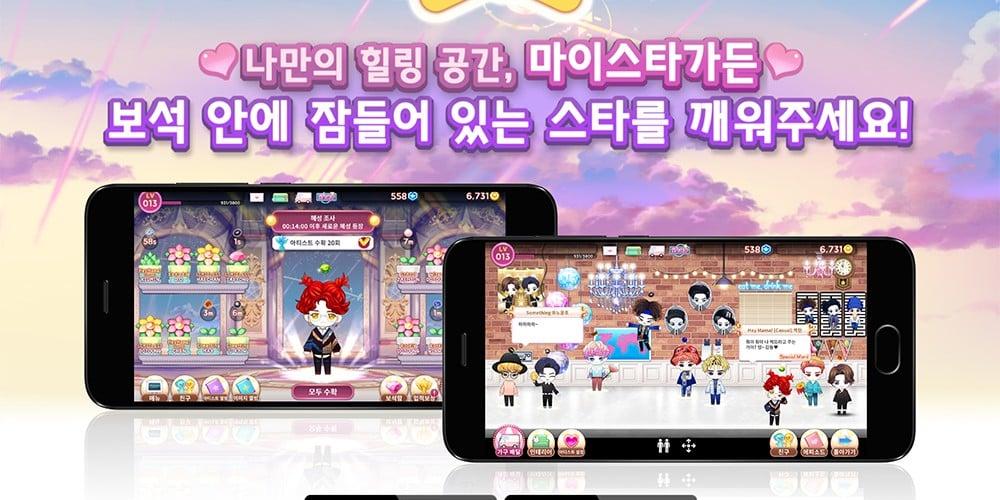 Kangta, EXO, TVXQ, NCT, NCT 127