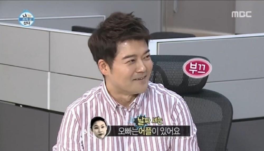 han-hye-jin,jun-hyun-moo,park-na-rae