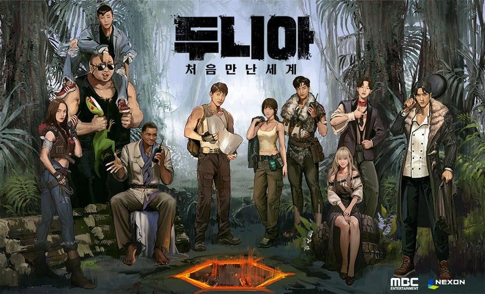 TVXQ, Yunho, DinDin, Cosmic Girls, Luda, Jung Hye Sung, JBJ, Kwon Hyun Bin