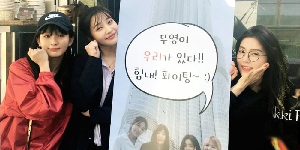 Red Velvet, Irene, Seulgi, Joy