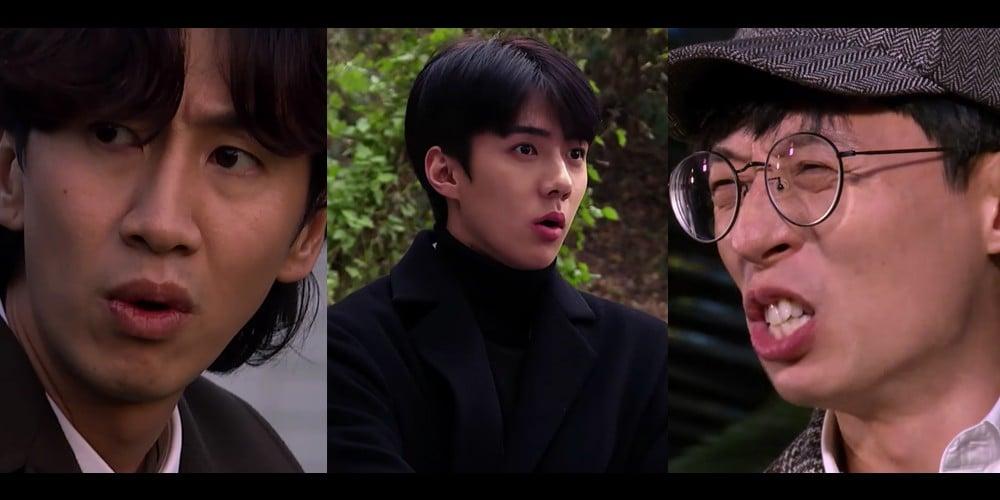Sehun,Lee-Kwang-Soo,Yoo-Jae-Suk,park-min-young,ahn-jae-wook,kim-se-jung