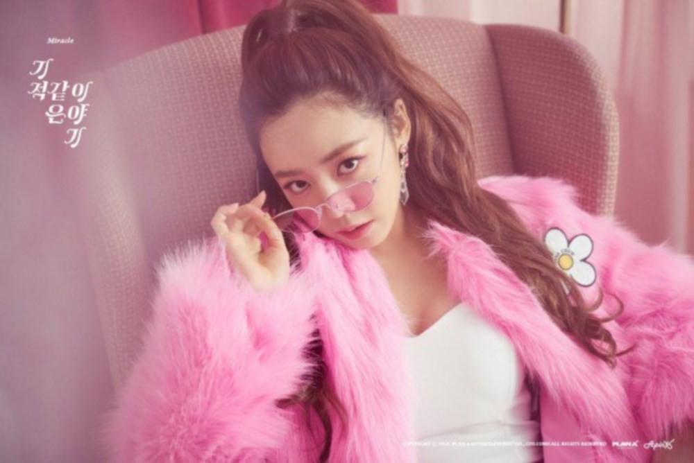 A Pink, Namjoo