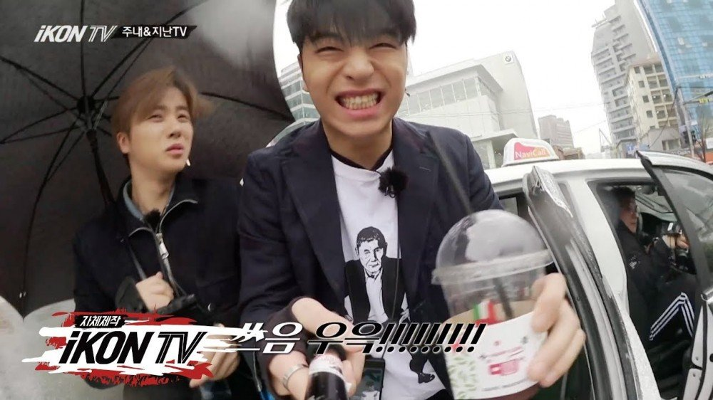 iKON TV Episode 9
