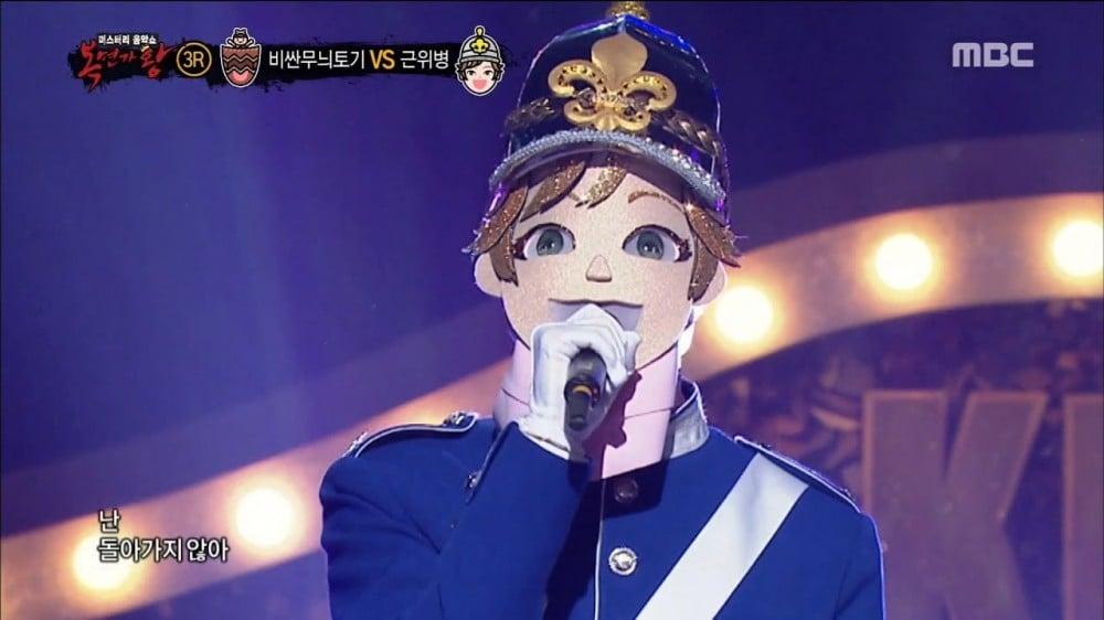 kim-jae-hwan
