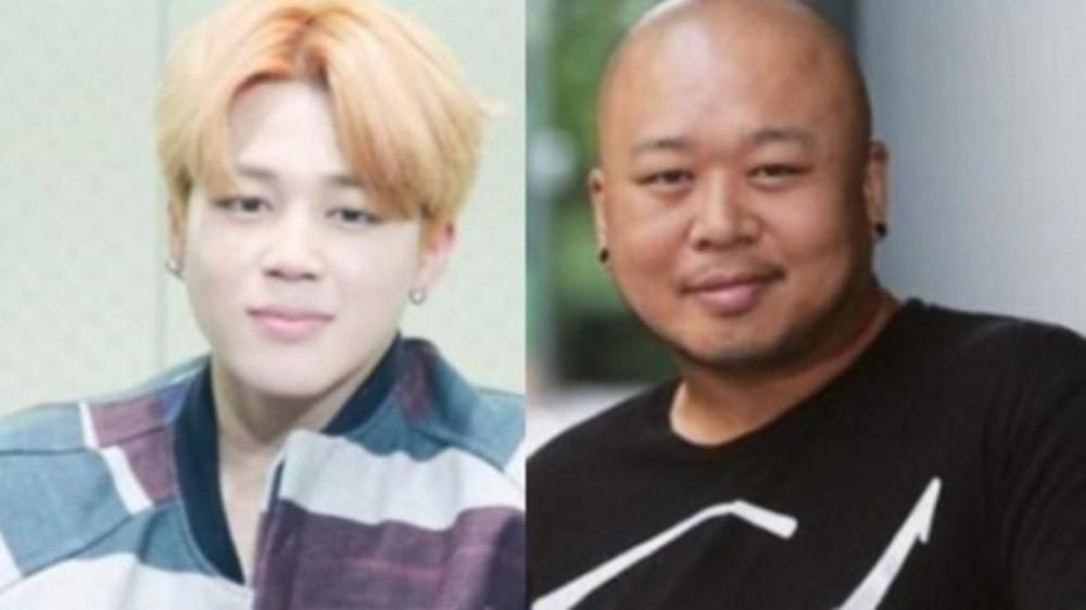 (Bangtan Boys) BTS, Jimin