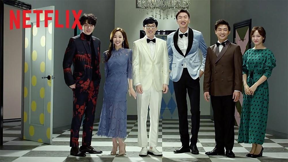 EXO,Sehun,Lee-Kwang-Soo,Yoo-Jae-Suk,kim-jong-min,park-min-young,ahn-jae-wook,kim-se-jung,gugudan
