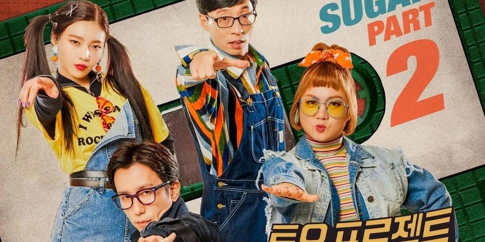 Joy,Yoo-Jae-Suk,yoo-hee-yeol,red-velvet,park-na-rae