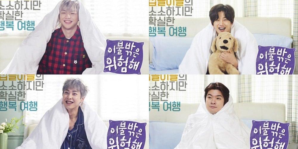 EXO,Xiumin,kim-min-suk,loco,jang-kiha,wanna-one,kang-daniel,lee-yi-kyung