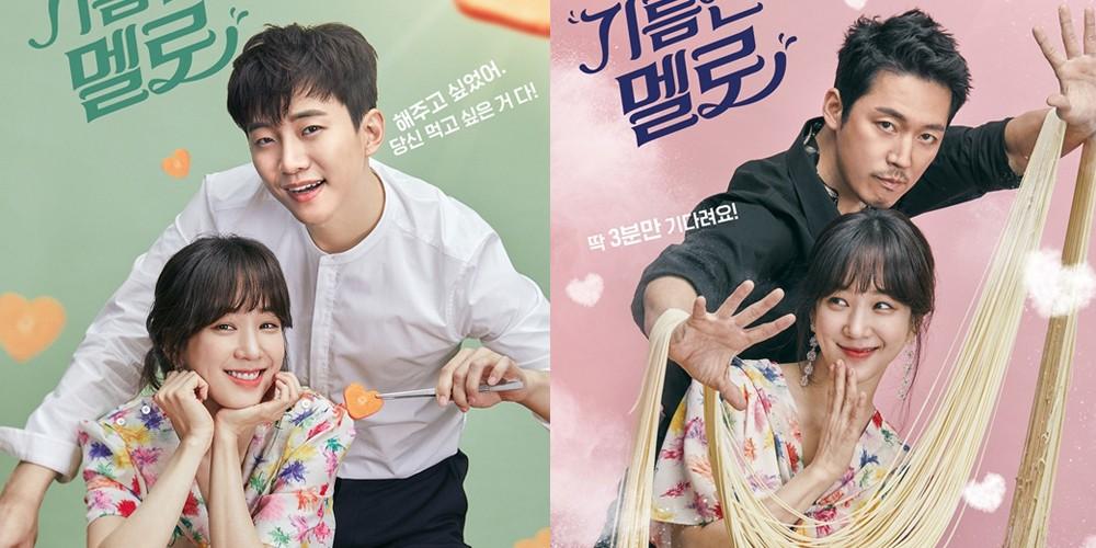 Junho,jang-hyuk,jung-ryeo-won