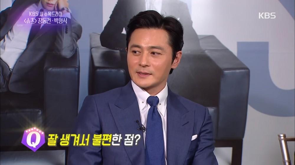 Hyungsik, Jang Dong Gun