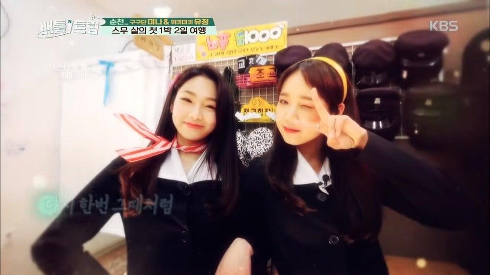 mina,gugudan,mina,weki-meki,choi-yoo-jung