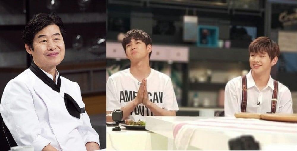 Wanna One, Kang Daniel, Ong Seong Wu