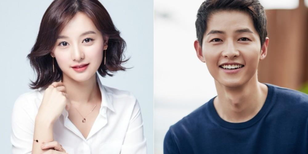 Song Joong Ki , Kim Ji Won