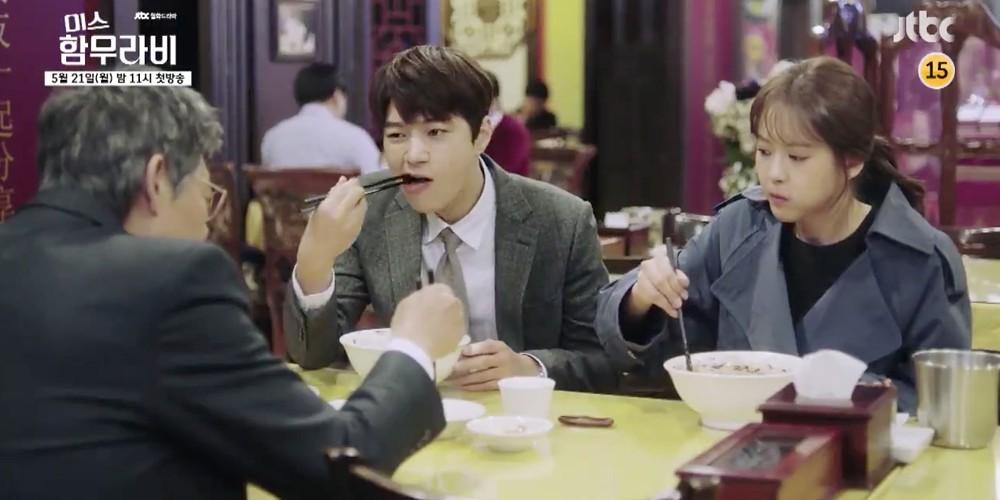 INFINITE,L,go-ara,sung-dong-il