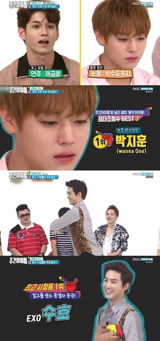 Weekly Idol' reveals the most viewed and best viewership
