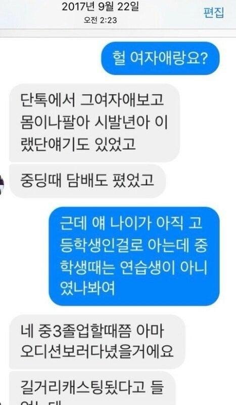 Stray Kids' Hyunjin sheds tears following school bullying