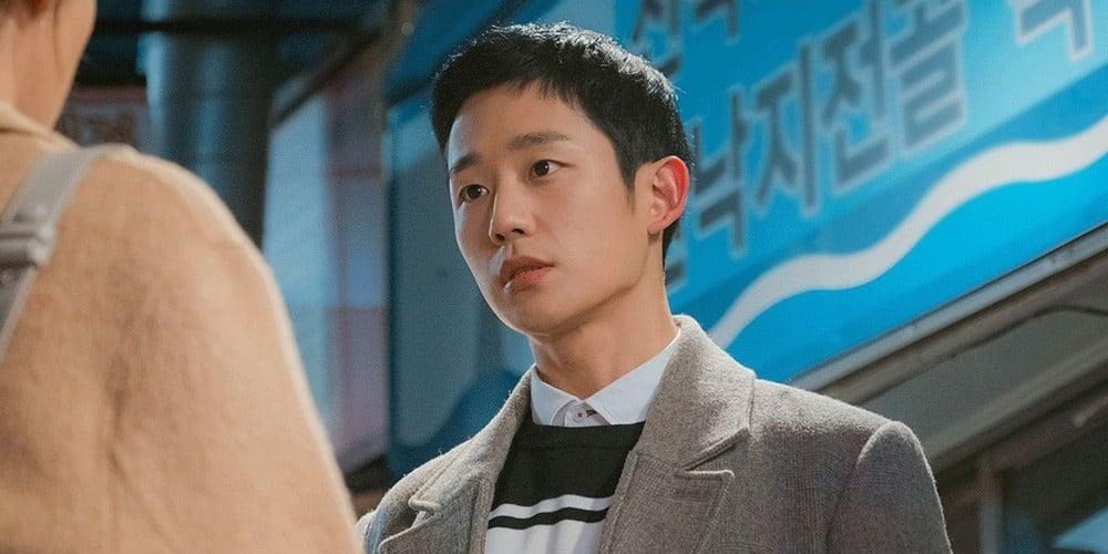 jung-hae-in