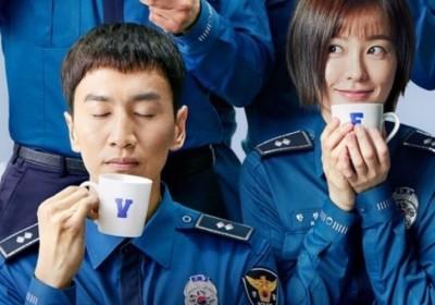 Lee-Kwang-Soo,jung-yoo-mi