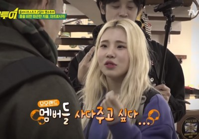 jung-joon-young,park-myung-soo,park-na-rae