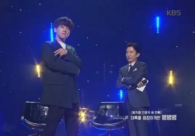 Big-Bang,insooni,hwang-chi-yeol