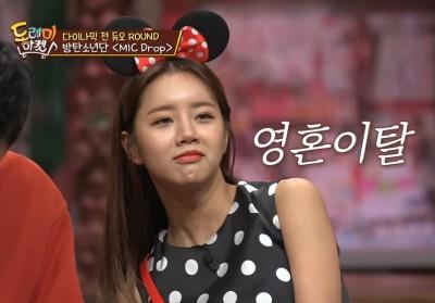 Hyeri,Hanhae,Key,shin-dong-yup,bts,park-na-rae