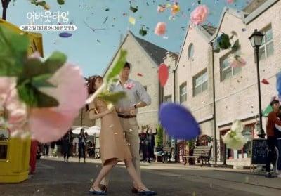 lee-sang-yoon,lee-sung-kyung,rowoon