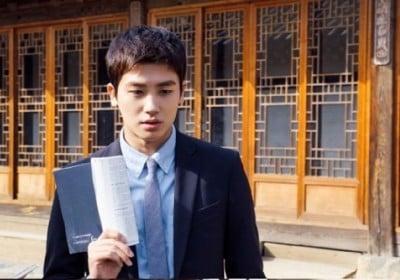 ZEA,Hyungsik