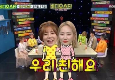Girls-Generation,Wonder-Girls