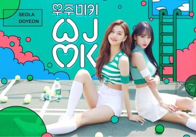 cosmic-girls,seola,weki-meki,kim-do-yeon